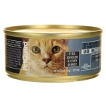 PetGuard: Canned Cat Food Fish, Chicken & Liver Dinner (5.5 oz Can)